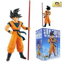 Banpresto Son Goku The 20Th Film Limited